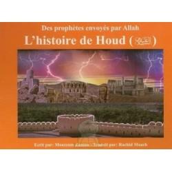 L'histoire de Houd ( 3 )