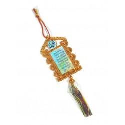 Traveler's invocation pendant (Doua Assafar)