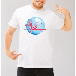 "T-Shirt ""Love"" (mahabba) in Arabic calligraphy محبة"