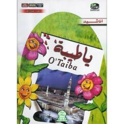 Songs Ya Tayba O 'Taiba - يا طيبة