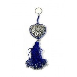 Handcrafted heart keychain in chiseled silver metal and sabra pompom - Blue