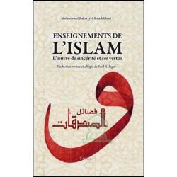 Enseignement de l'Islam : L'œuvre de sincérité et ses vertus