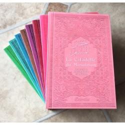 Pack 8 couleurs - La Citadelle du Musulman (français/arabe/phonétique)