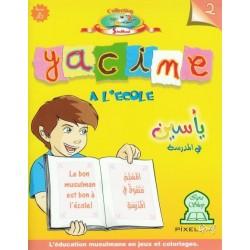 Yacine à l'école - ياسين في المدرسة