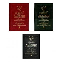 """Al Farîd Fî Sharh Kitâb At-Tawhîd (Explication de """"Kitâb At-Tawhîd"""" - Le livre de..."""