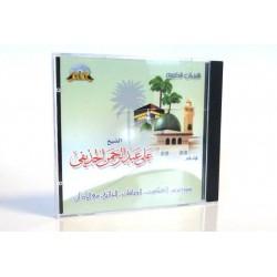 The Holy Quran by Sheikh Al Hutheify Suras Maryam, Al-Ankabut, As-Saffat, Al-Jathiya &...