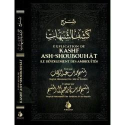 Explication de Kashf Ash-Shoubouhât - Le dévoilement des ambiguïtés - par Ibrahim...