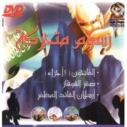 Islamic cartoons: The conquerors - رسوم متحركة: الفاتحون, صقر القوقاز, أرسلان