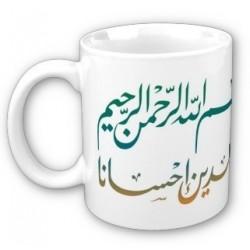 Tree of praise decorative mug (for girls)