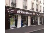 Al-Haramayn (Partenaire IqraShop)