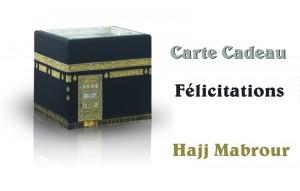 Carte Cadeau - Hajj